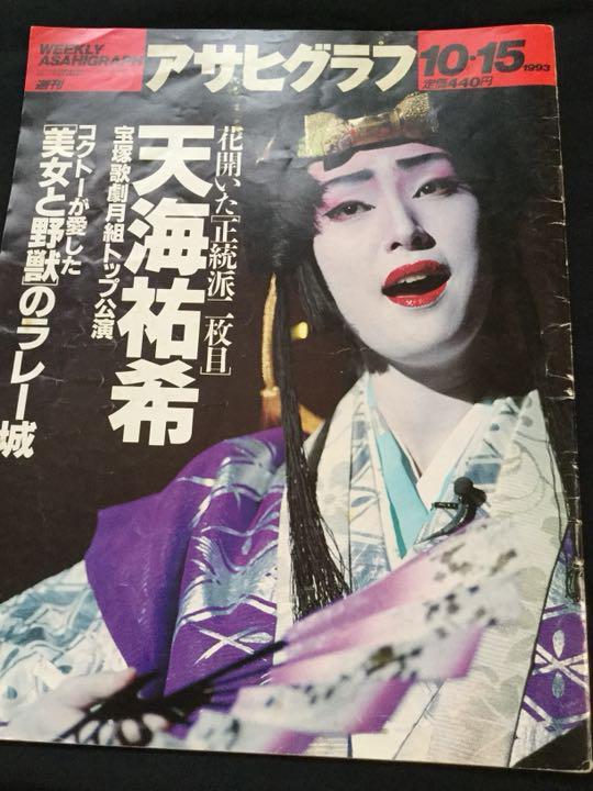 メルカリ - 宝塚 CD「花扇抄/扉のこちら/ミリオン・ドリームズ」天海 ...