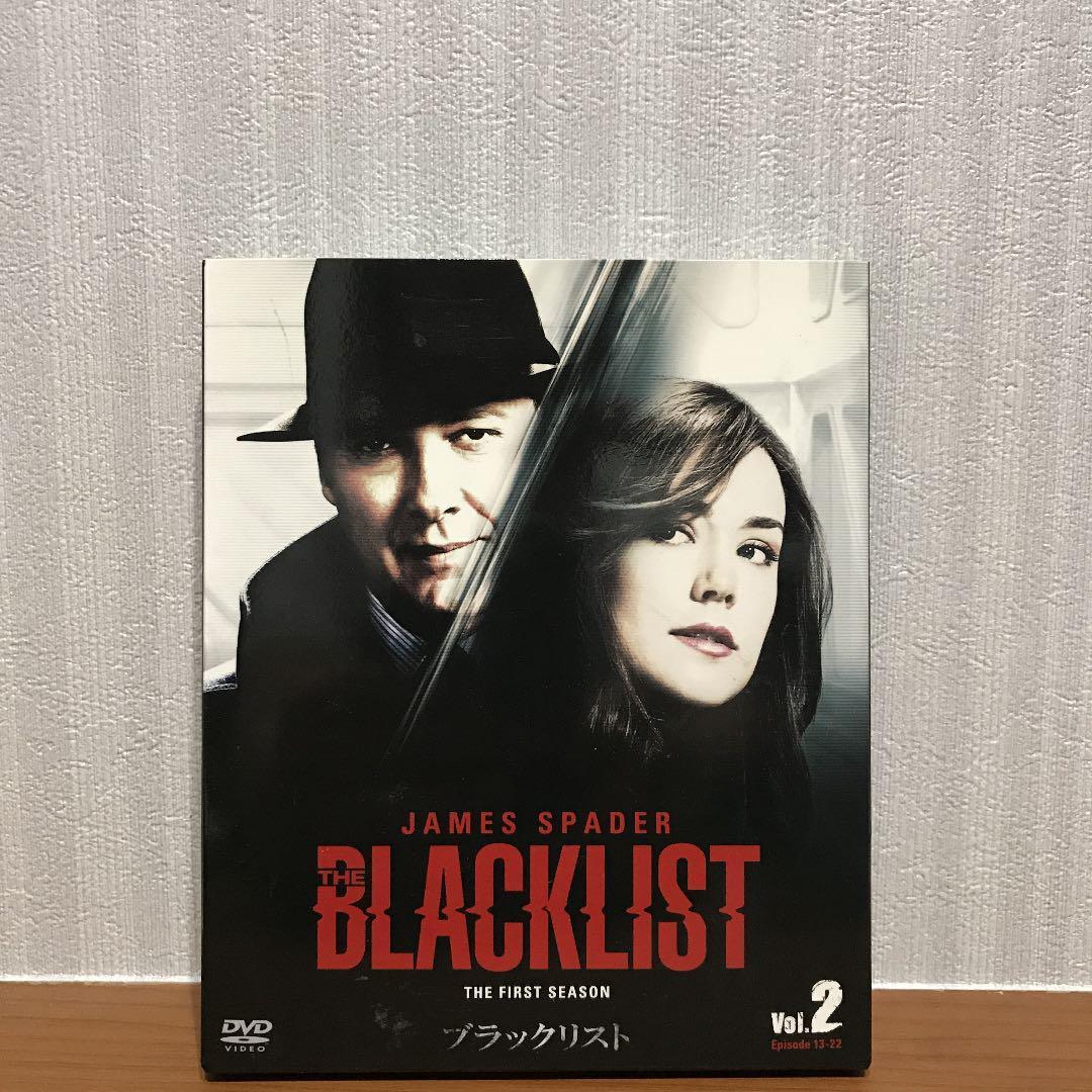 1 シーズン ブラック リスト