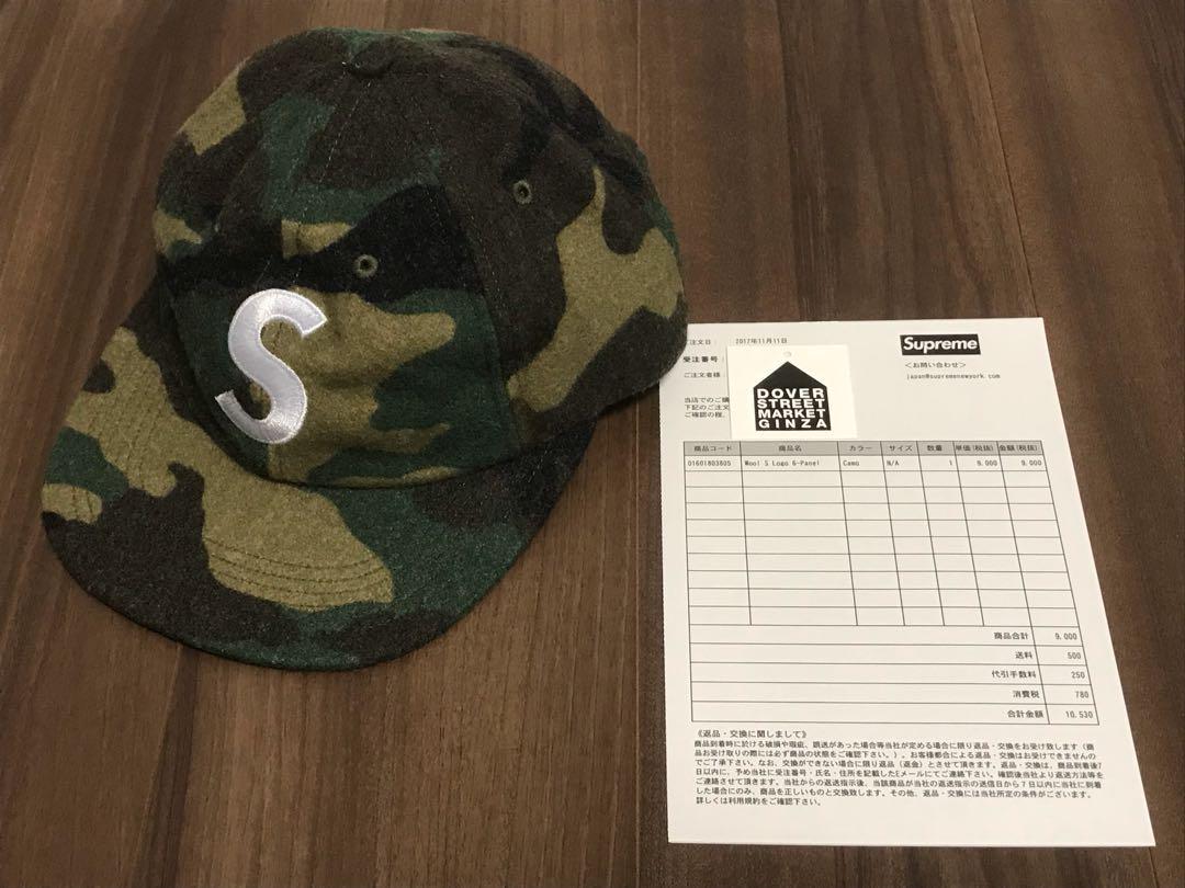 3806533f908 メルカリ - 新品 Supreme Wool S Logo 6-panel Cap Camo  キャップ ...