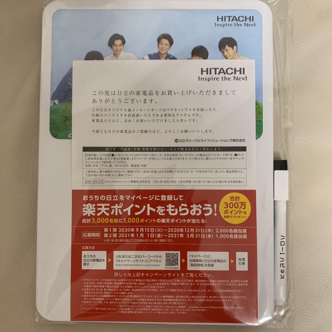 キャンペーン 日立 冷蔵庫 【価格.com】冷蔵庫・冷凍庫