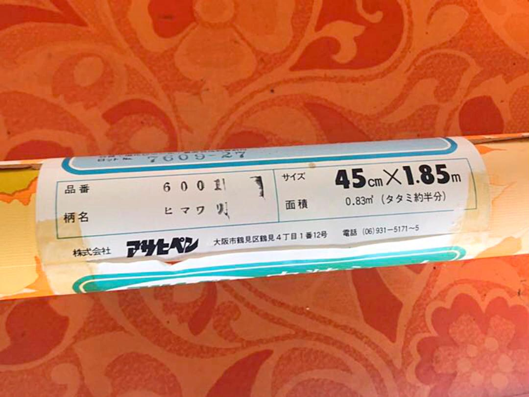メルカリ アサヒペン 内装シート 昭和のレトロ 花柄 壁紙 塩化