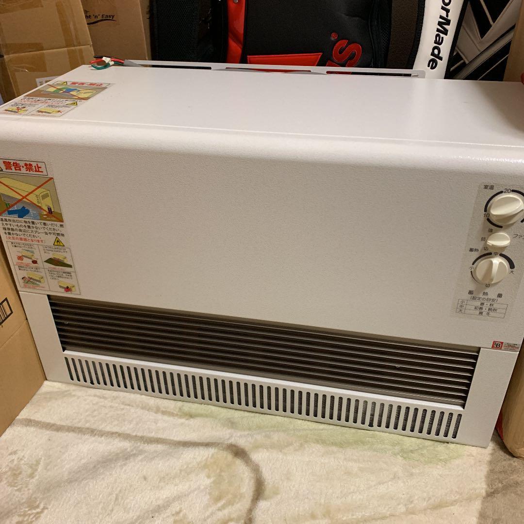 暖房 機 蓄熱