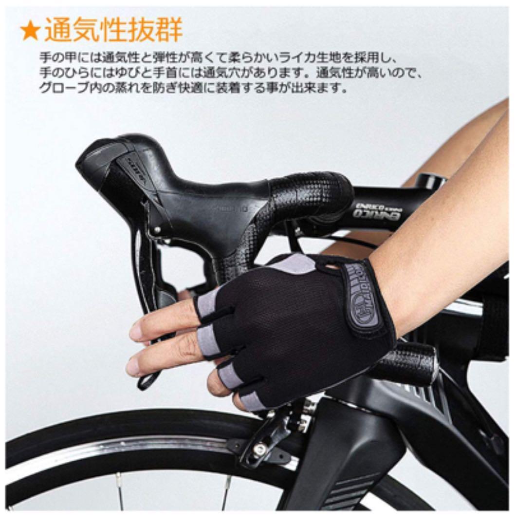f7102ee30bd1d3 メルカリ - サイクリンググローブ 指切り Suxman 夏 3D 立体 GELパッド ...