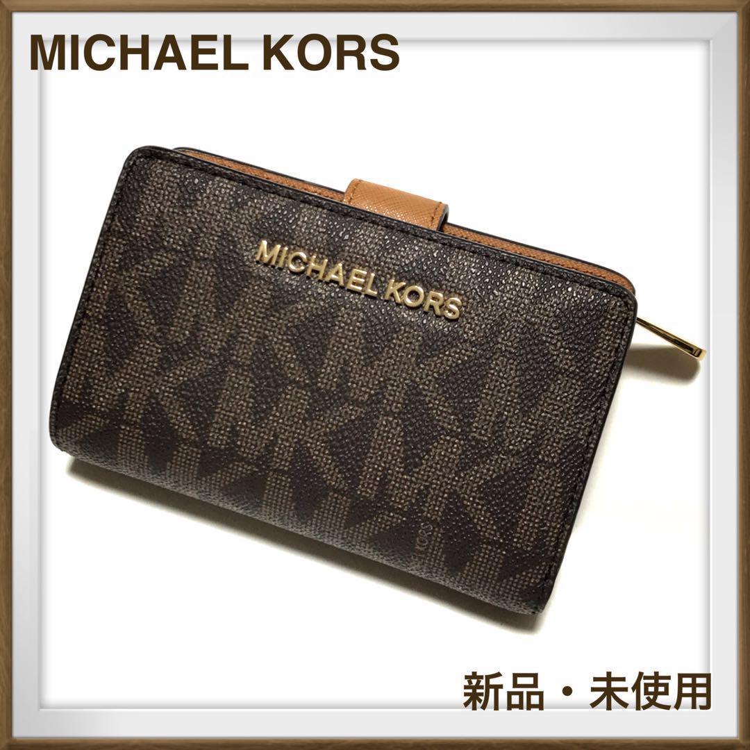 newest a6e16 fd14f お値引き!MICHAEL KORS マイケルコース 財布 レディース(¥11,999) - メルカリ スマホでかんたん フリマアプリ