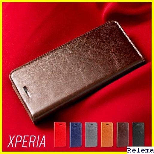 xperia1 ケース 手帳 型