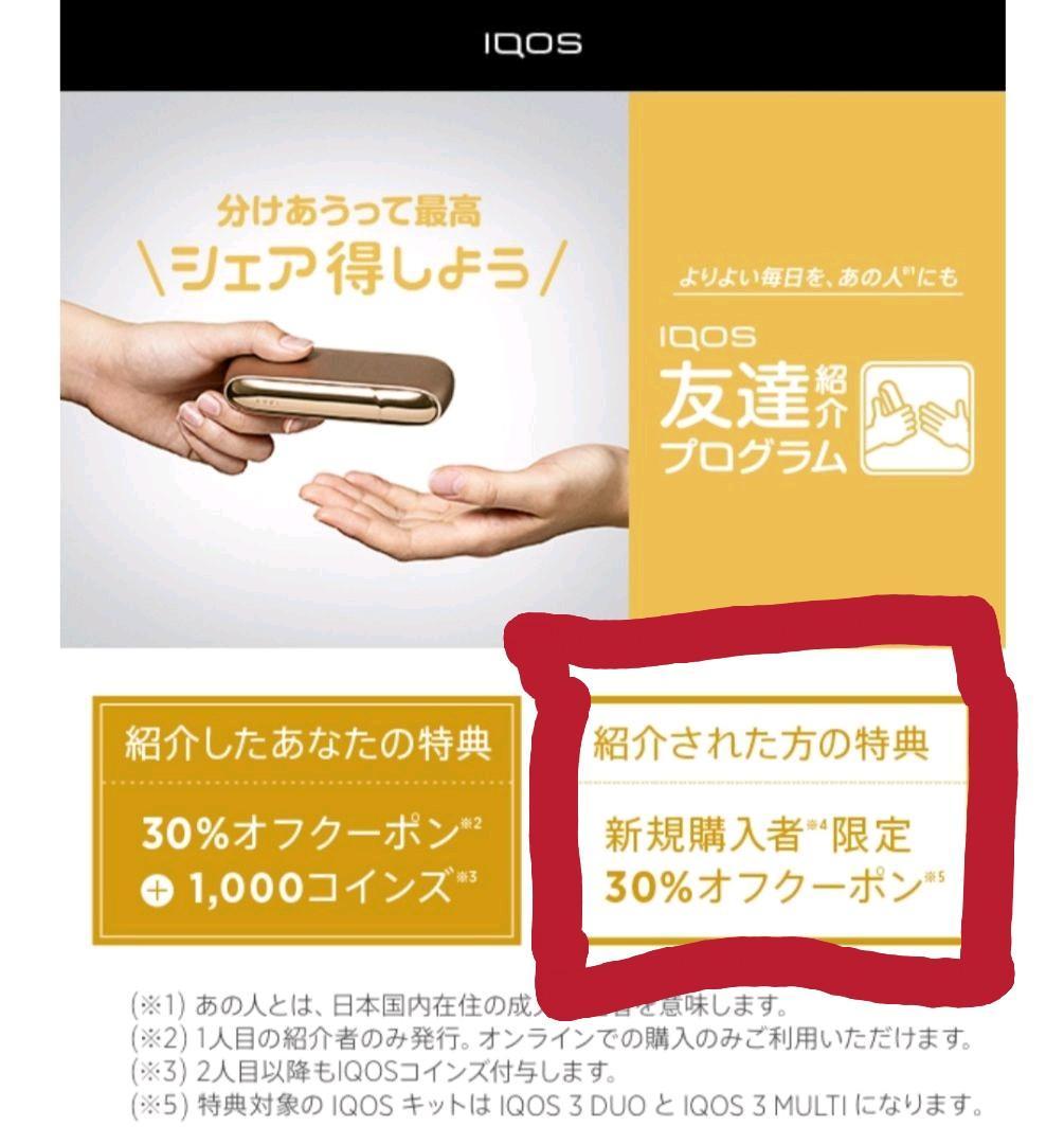 コインズ オンライン 3