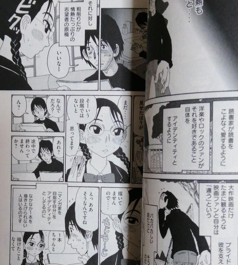 メルカリ - 終わった漫画家 1 【青年漫画】 (¥360) 中古や未使用のフリマ