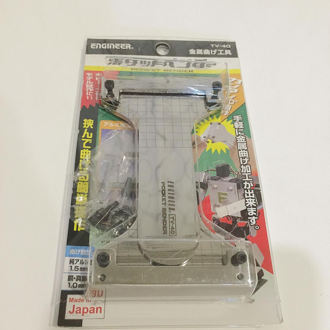 Engineer TV-40 Pocket Bender