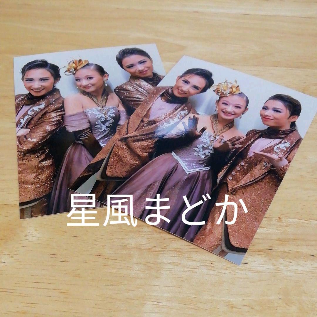 メルカリ - 星風まどか/写真/オフショット/優希しおん 【アイドル ...