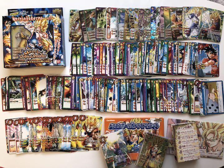 Dragon Ball Miracle Battle Carddass DB03-07 SR