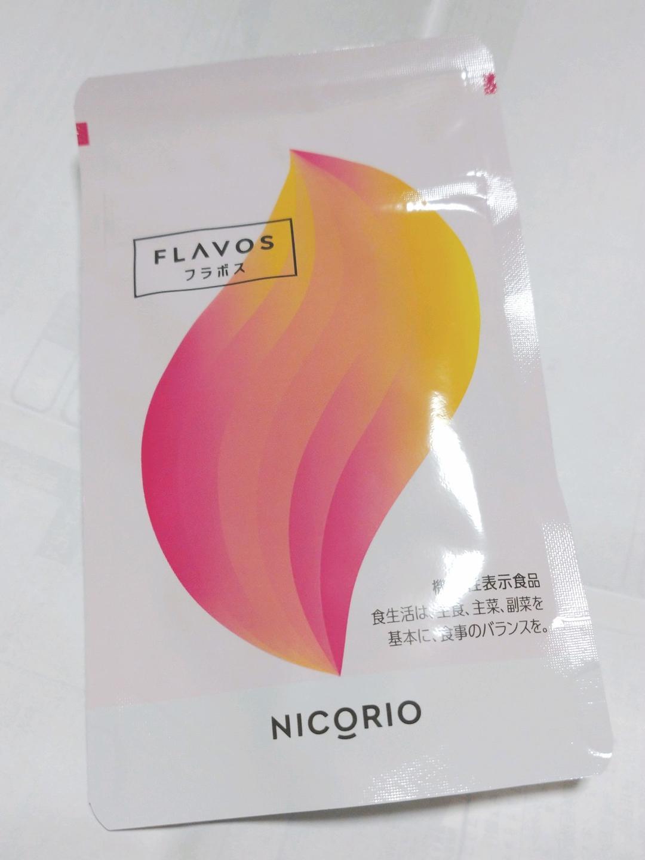 メルカリ - 限定価格❣️ニコリオ フラボス 【ダイエット食品】 (¥4,444) 中古や未使用のフリマ