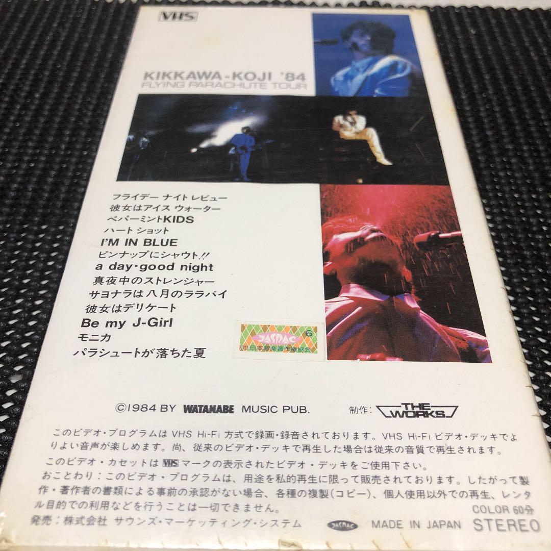 メルカリ - 吉川晃司'84 フライング パラシュート ツアー VHS ...