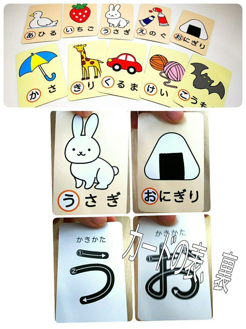 メルカリ ひらがなカードのみ 書き順 書き方 イラスト 動物 カード式