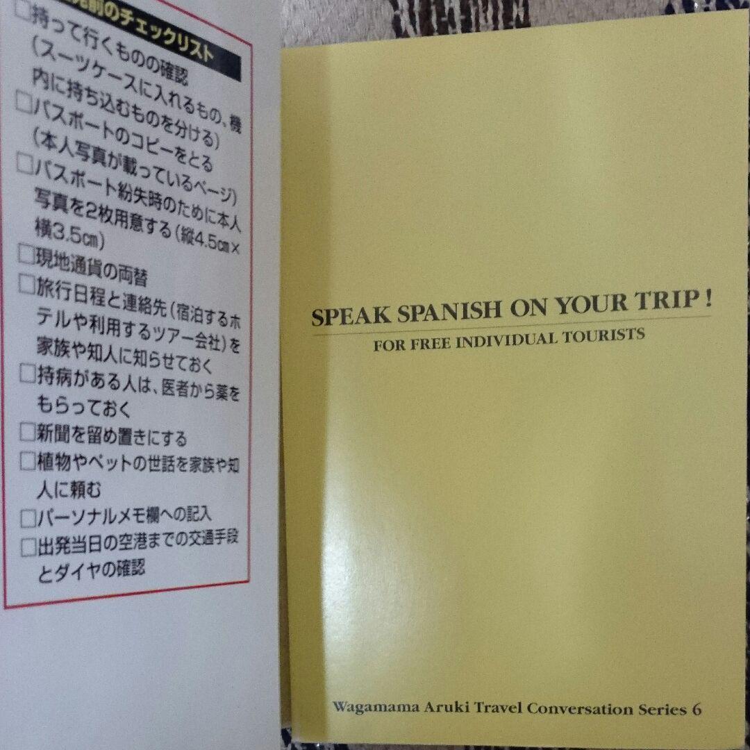 持病 英語