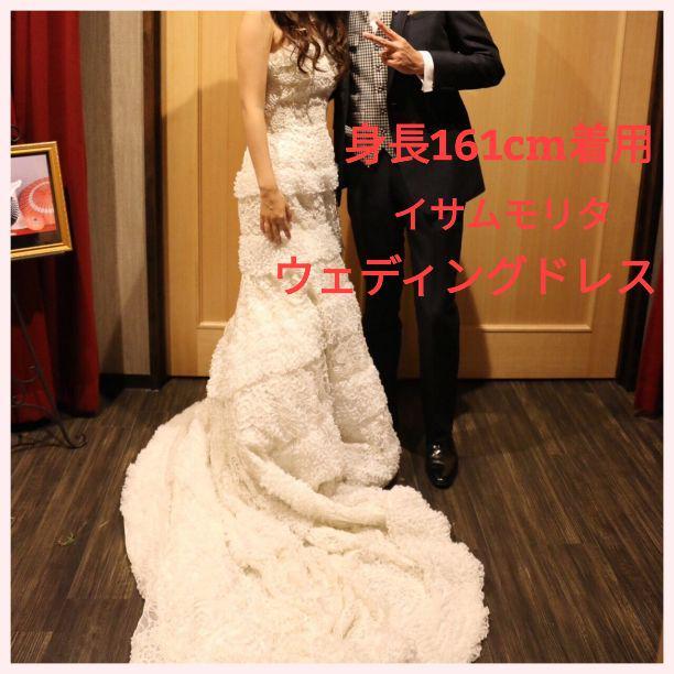 75027ed712cdf メルカリ - イサムモリタ ウェディングドレス&パニエ 編込み マーメイド ...