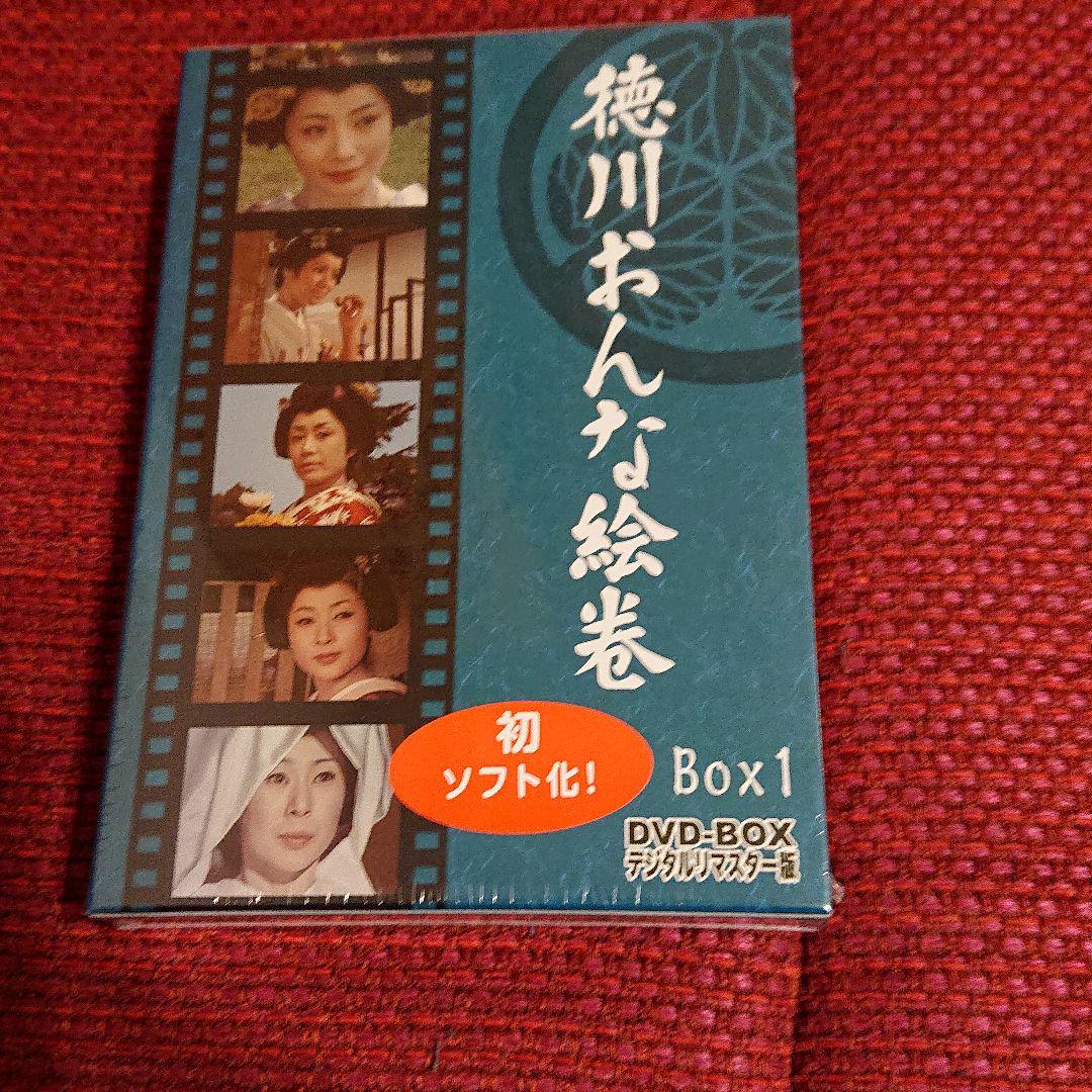 徳川おんな絵巻 DVD-BOX1 デジタルリマスター版〈6枚組〉【メルカリ ...
