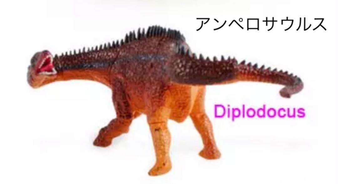 イウティコサウルス - Iuticosaurus - JapaneseClass.jp