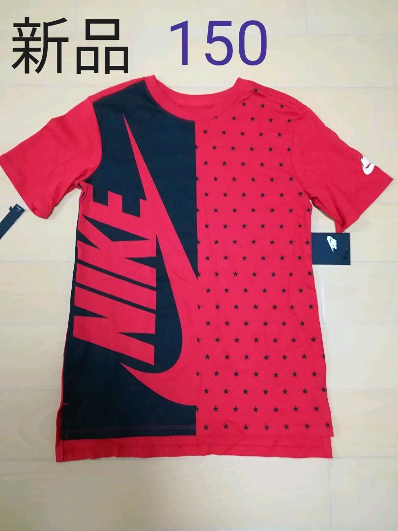 1ab27662e69dc メルカリ - NIKE ナイキ キッズ ジュニア Tシャツ 新品タグ付き ...