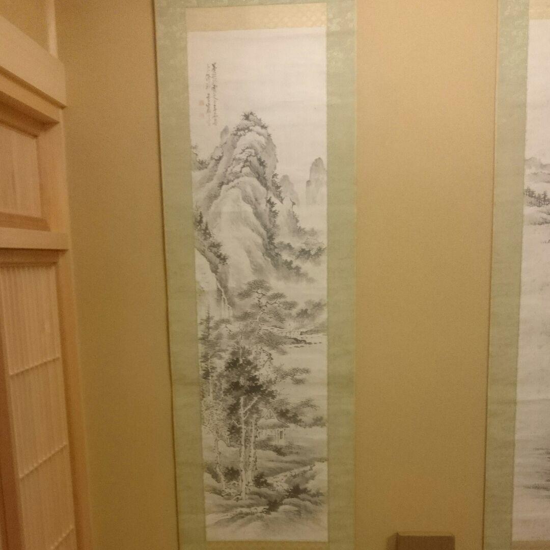 希少「双幅」  藤田苔巌 (山水の図:双幅)  掛け軸