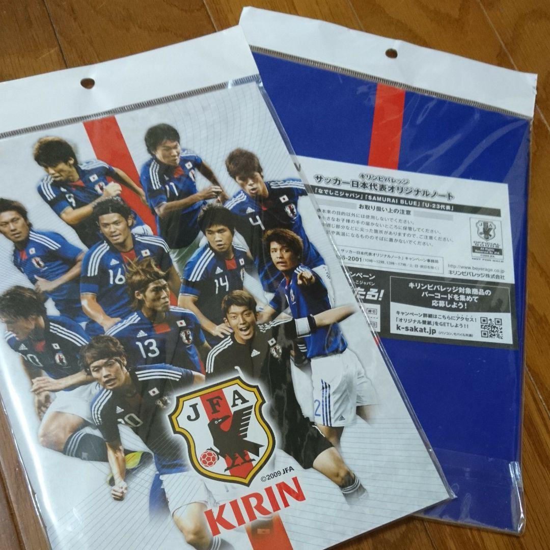 メルカリ 2011年時サッカー日本代表のノート2冊 スポーツ選手