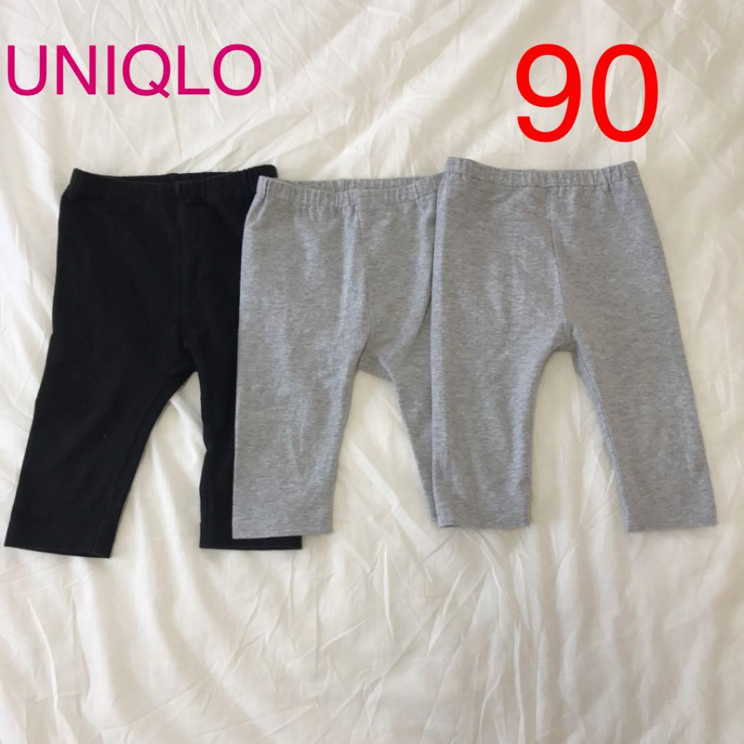 3986fa394ec86 メルカリ -  3枚セット UNIQLO 七分丈 レギンス スパッツ パンツ 90 ...