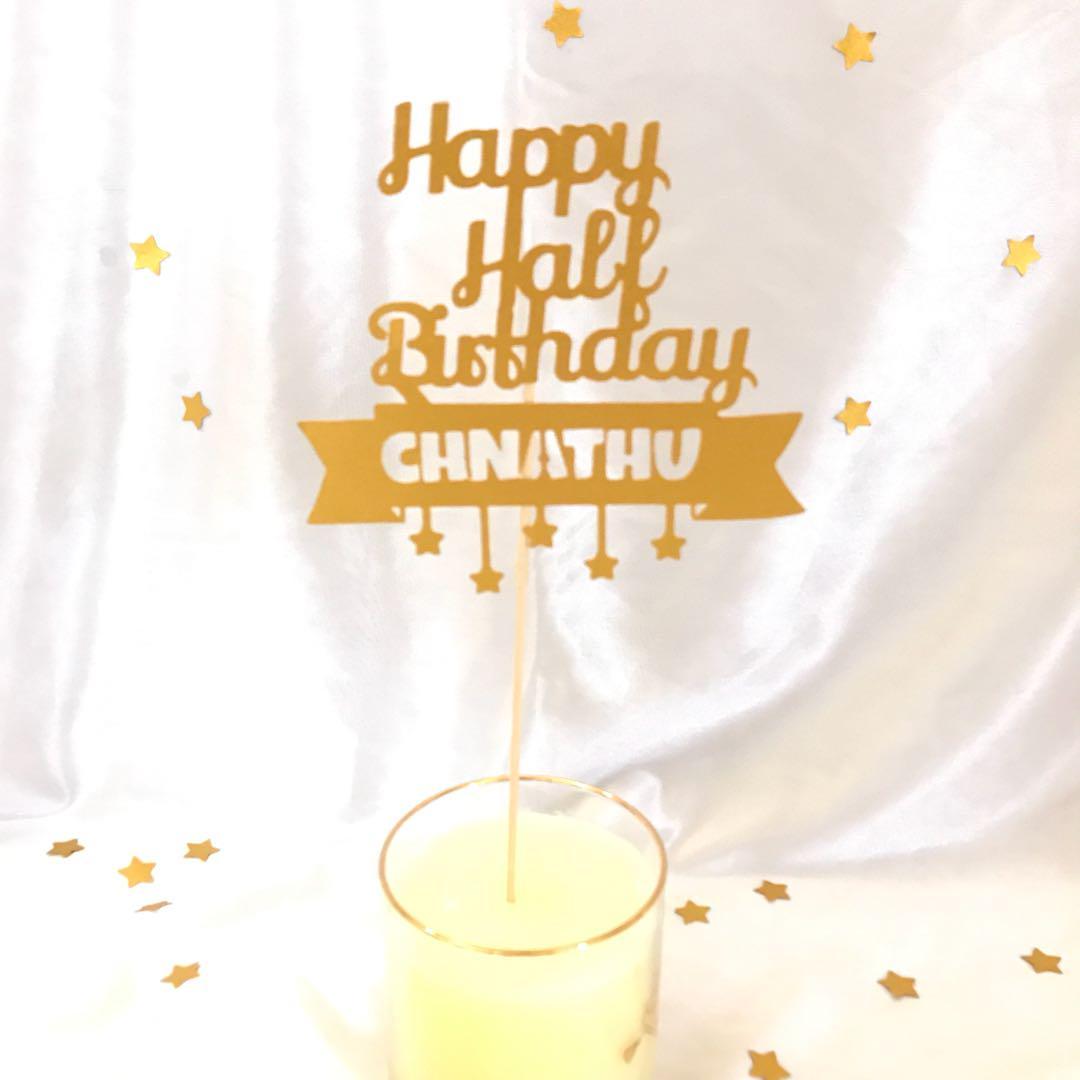 メルカリ 誕生日 ハーフバースデー ケーキトッパー 型紙 パターン 750 中古や未使用のフリマ