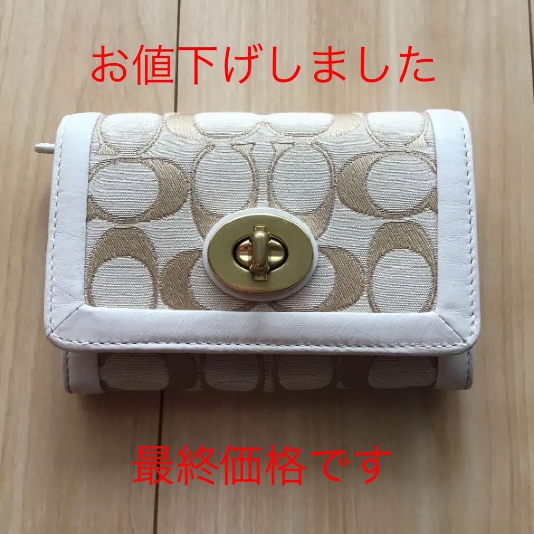 the latest b4a60 04fb8 最終価格です COACH コーチ 財布 レディース 二つ折り(¥7,400) - メルカリ スマホでかんたん フリマアプリ