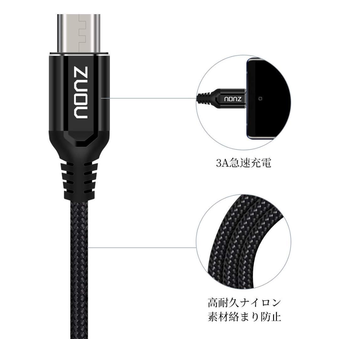 メルカリ Android Micro Usbケーブル 1 2メートル 2本 01 198 バッテリー 充電器 1 100 中古や未使用のフリマ
