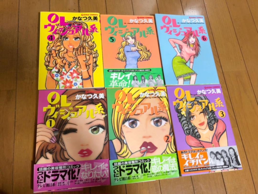メルカリ - OLヴィジュアル系 1〜6巻 【女性漫画】 (¥1,300) 中古や未 ...
