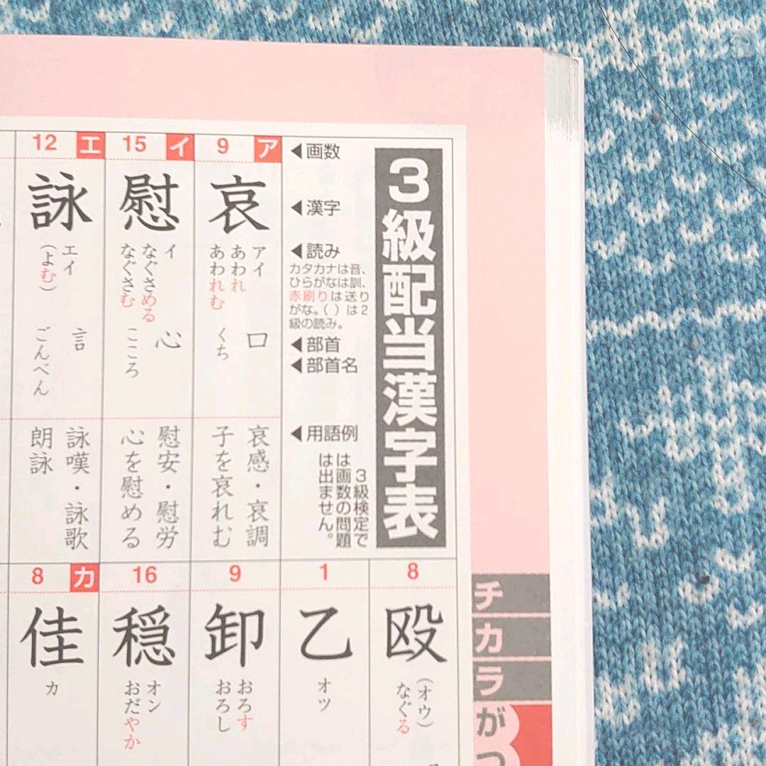 漢字 おろす