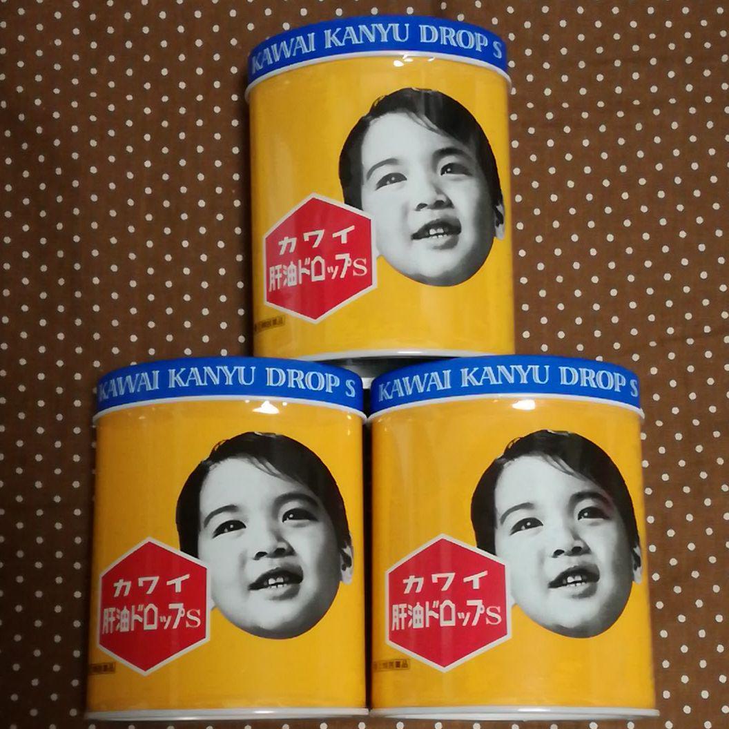肝油 ドロップ カワイ ビタミンC肝油ドロップ300粒