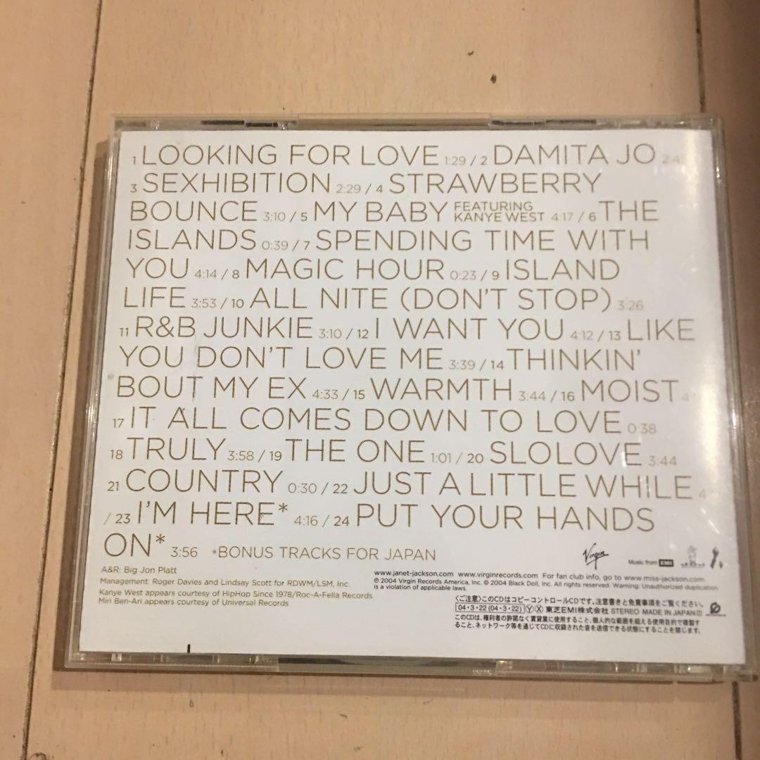 メルカリ - ジャネット・ジャクソン/ダミタ・ジョー 【洋楽】 (¥800 ...