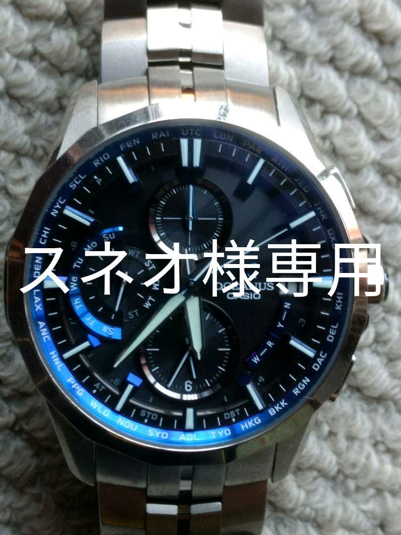 new product db86c 0a858 カシオ オシアナス OCW-S3000-1AJF チタン 電波ソーラー(¥59,500) - メルカリ スマホでかんたん フリマアプリ
