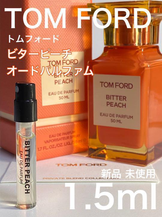 人気 トム フォード 香水