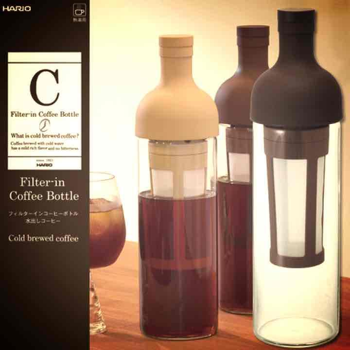 フィルター イン コーヒー ボトル
