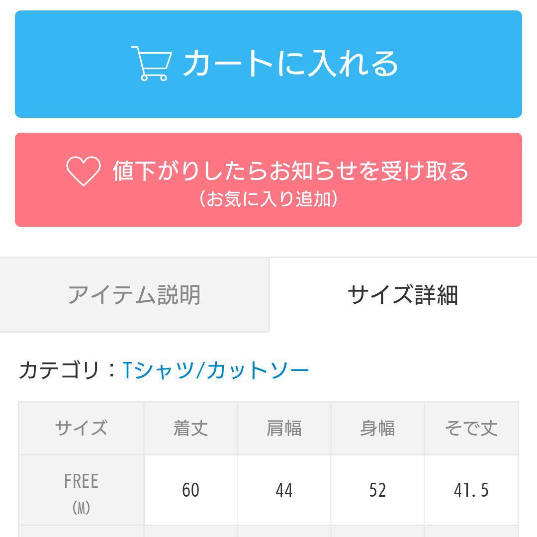 c971a20da43cd3 メルカリ - coen レース7分袖フロントタックカットソー 【シャツ ...