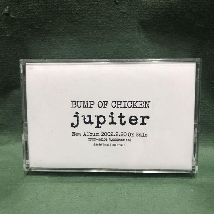 jupiter デモテープ BUMP OF CHICKEN