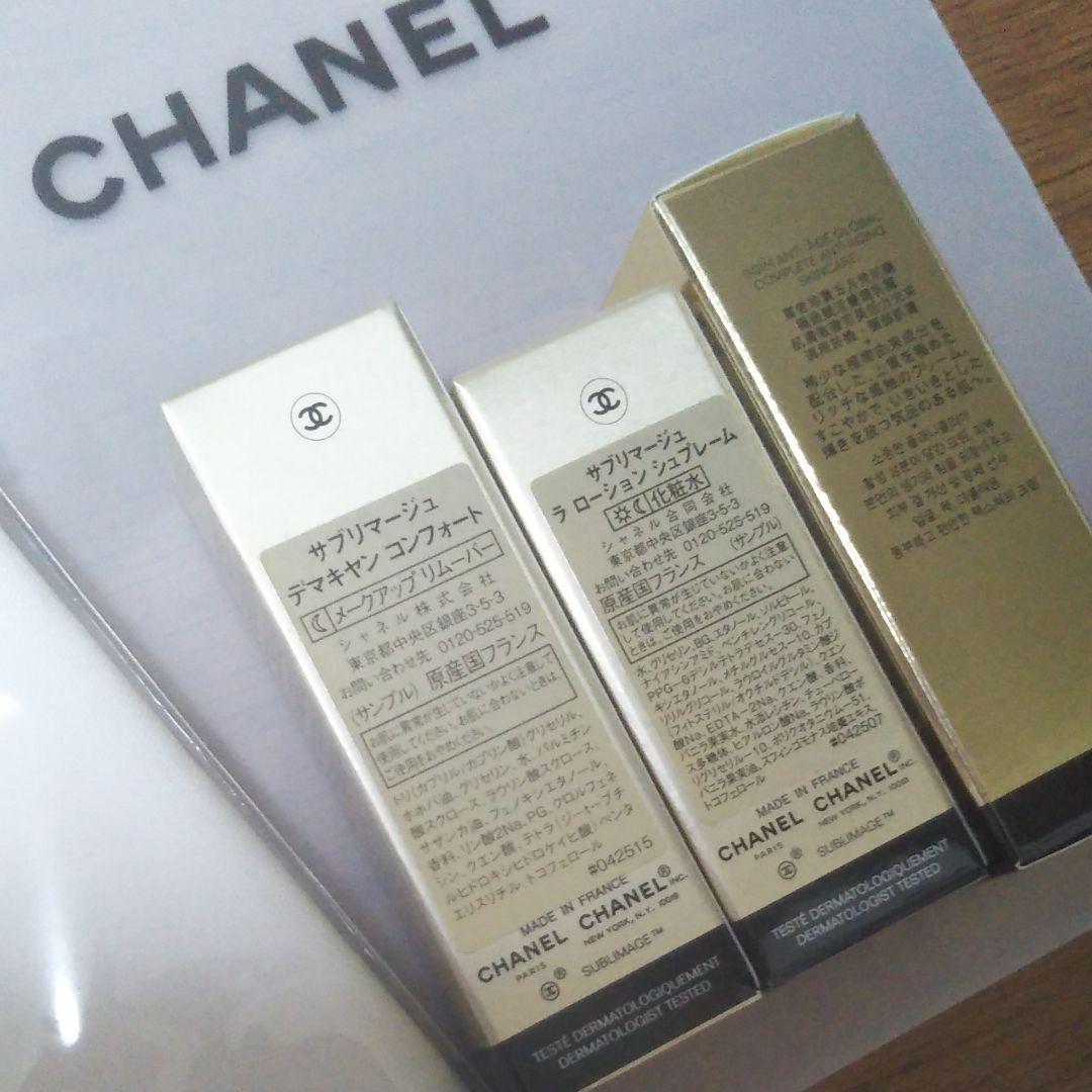 save off 67b41 f7693 GW中お値下げ CHANEL シャネル基礎化粧品お試しSet(¥1,400) - メルカリ スマホでかんたん フリマアプリ