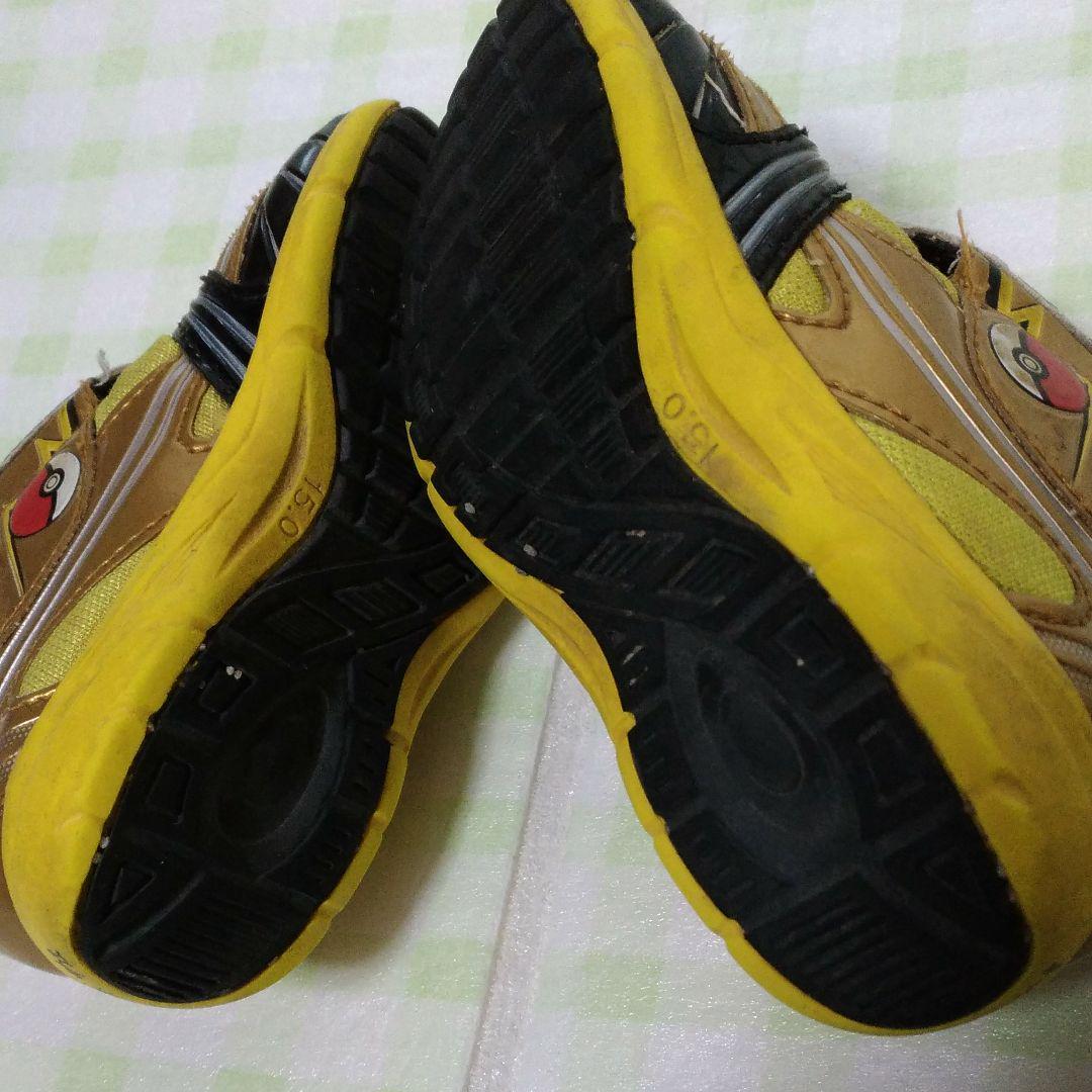 88f8dcb4fe221 メルカリ - ポケモン 15cm シューズ スニーカー 靴 ニューバランス ...