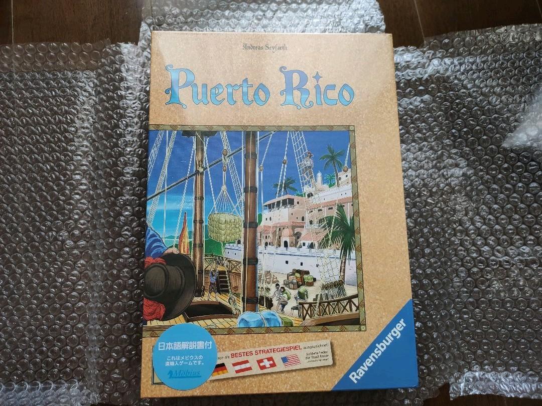 ボード ゲーム プエルトリコ