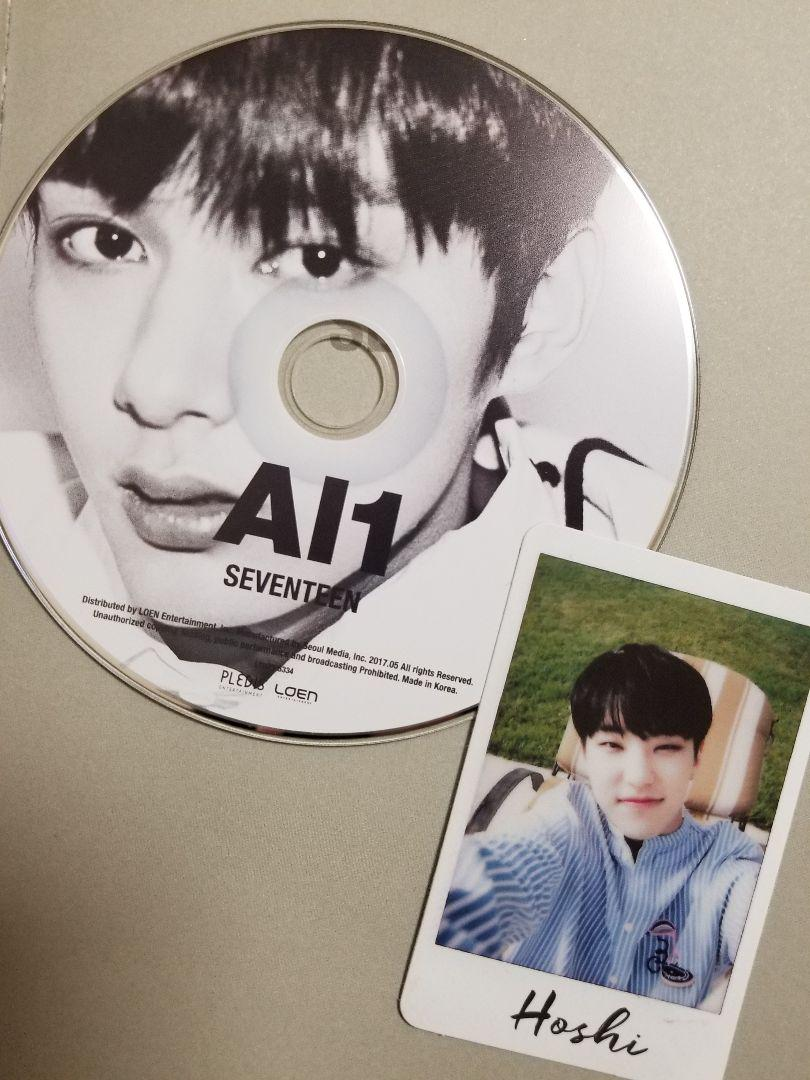 SEVENTEEN Al1 03 アルバムCD(¥1,000) - メルカリ スマホでかんたん フリマアプリ