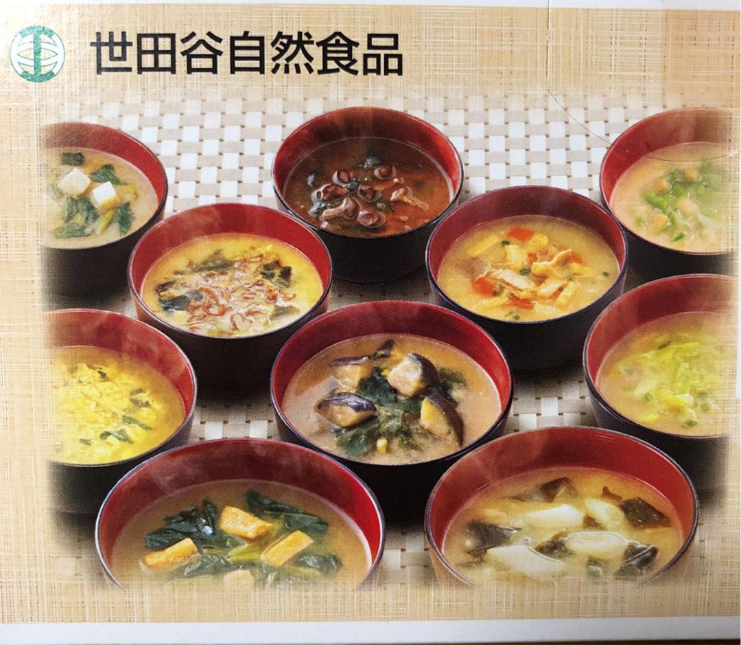 世田谷食品