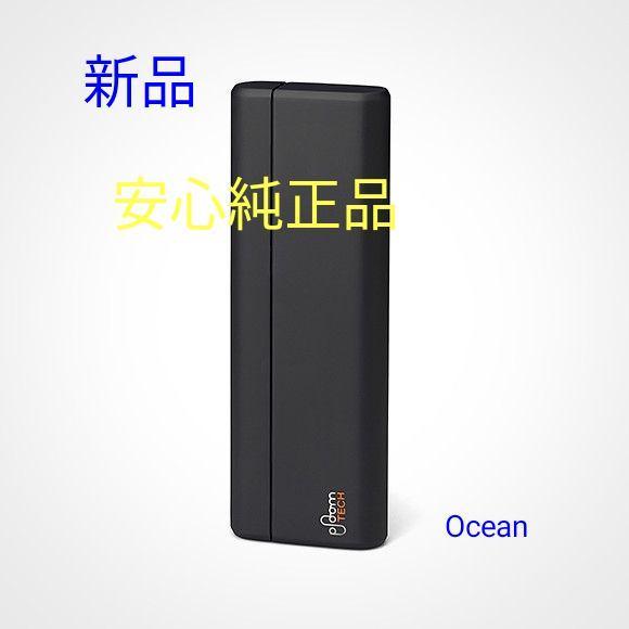 新品 純正 プルームテック ハードケース ブラック(¥2,380) , メルカリ スマホでかんたん フリマアプリ