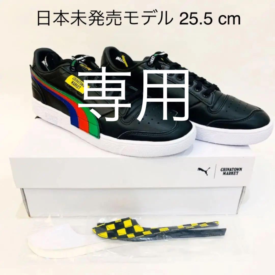 メルカリ - Puma x Chinatown Market Ralph