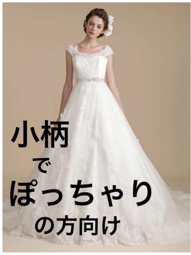 e713a0222eea7 メルカリ - ウエディングドレス ウェディングドレス (¥75
