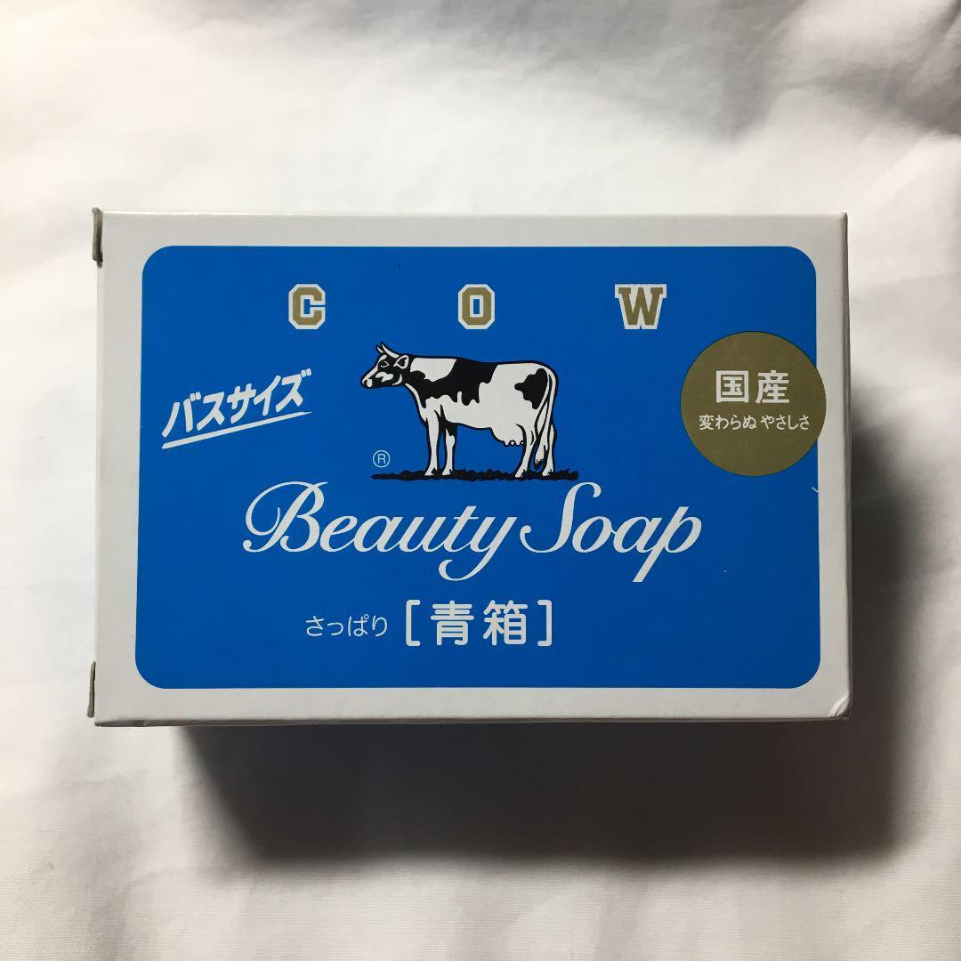 石鹸 青 洗顔 牛乳 箱
