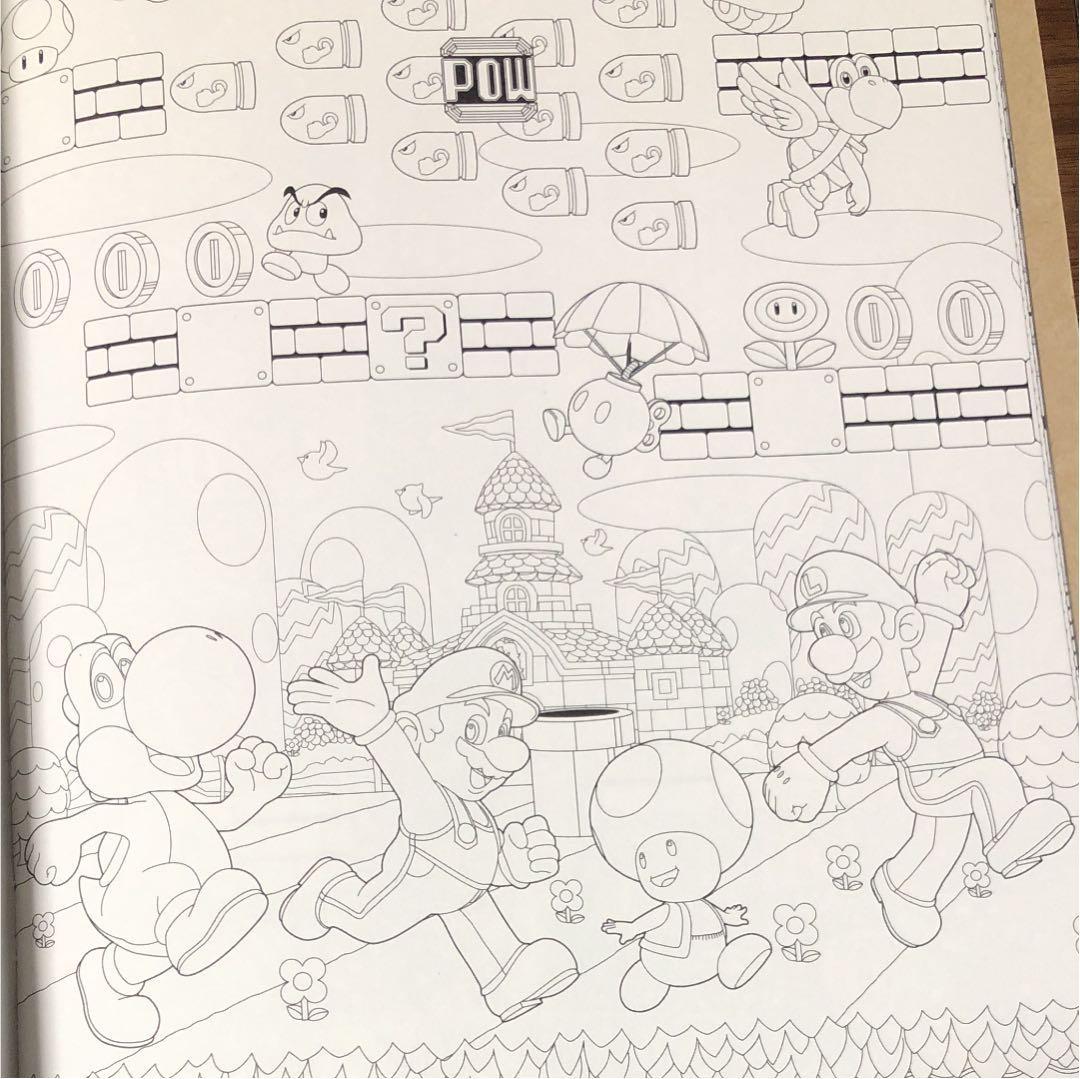 メルカリ プレミアムキャラ塗り絵 スーパーマリオ キャラクター