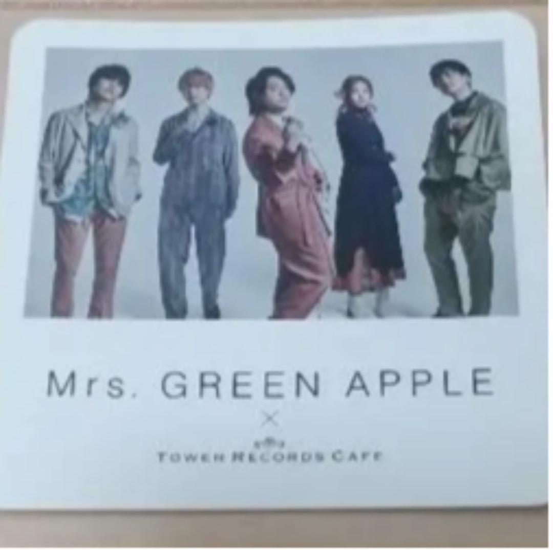 グリーン アップル ミセス