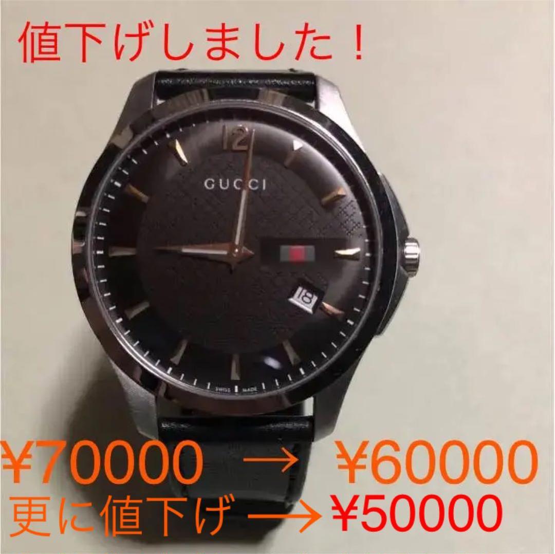 premium selection b3ba7 f0f04 GUCCI 腕時計 メンズ