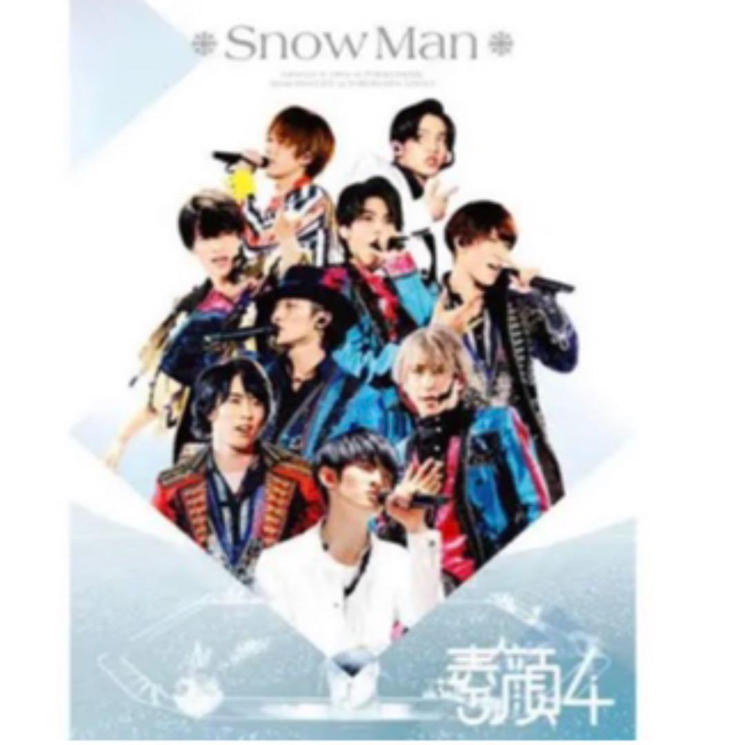 Snowman 素顔 4